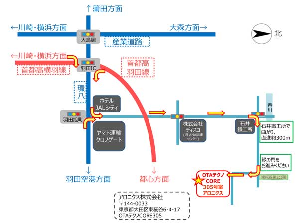 お車アクセス図